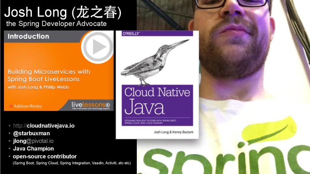 Josh Long (⻰龙之春) the Spring Developer Advocate ...