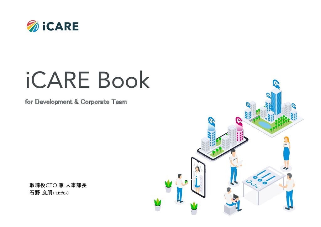 ©iCARE Co., Ltd All rights reserved iCARE Book ...