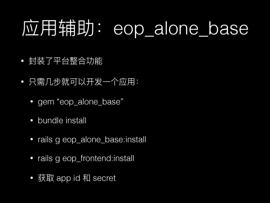 ଫአᬀۗғeop_alone_base • ᤰԧଘݣෆݳۑᚆ • ݝᵱپྍ੪ݢզݎӞӻଫአ...