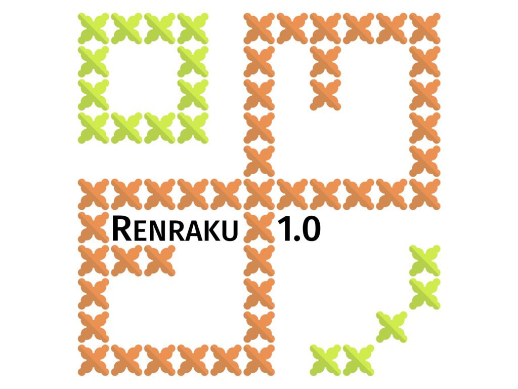 RENRAKU 1.0
