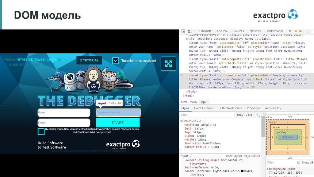 74 Build Software to Test Software exactpro.com...