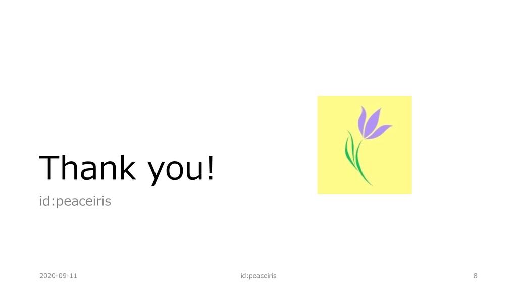 Thank you! id:peaceiris 2020-09-11 id:peaceiris...