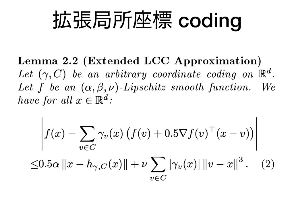֦ுہॴ࠲ඪ coding