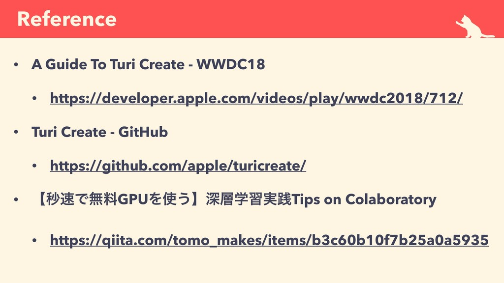 Reference • A Guide To Turi Create - WWDC18 • h...
