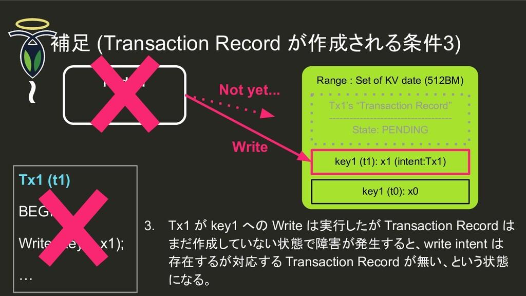 Node 1 Tx1 (t1) BEGIN; Write (key1, x1); … Rang...