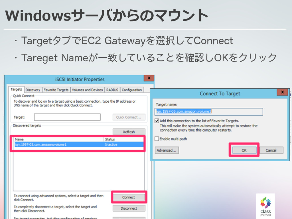 37 Windowsサーバからのマウント w 5BSHFUλϒͰ&$(BUFXBZΛબ͠...