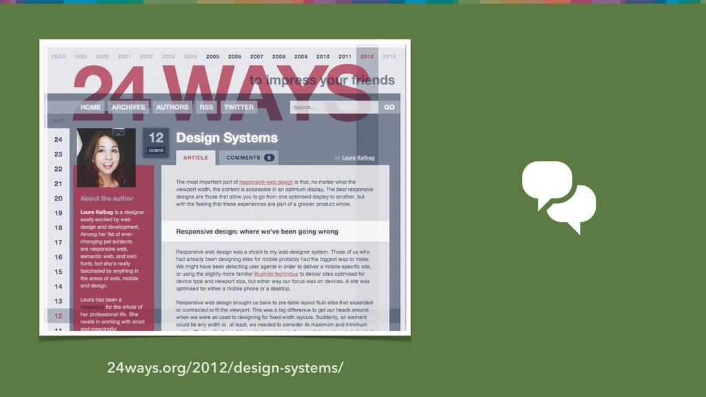 24ways.org/2012/design-systems/