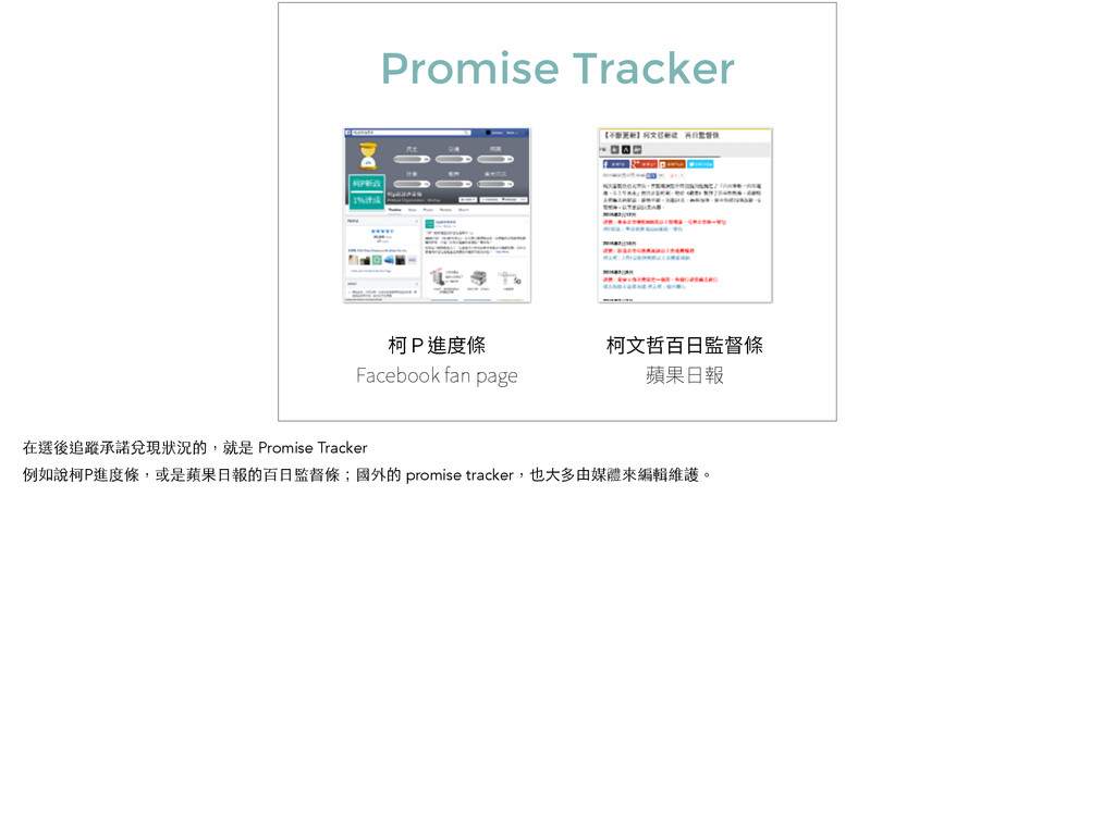 Promise Tracker 叕鹎䏞哭 'BDFCPPLGBOQBHF 叕俒ㆹ涰傈湌...