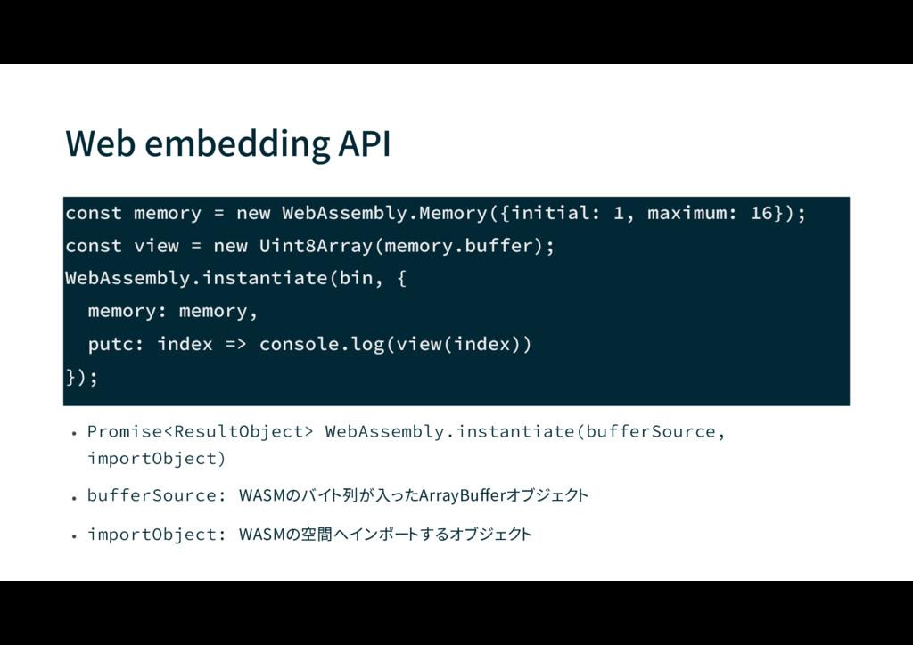 "Web embedding API ǖ 1SPNJTF3FTVMU0CKFDU8FC""T..."