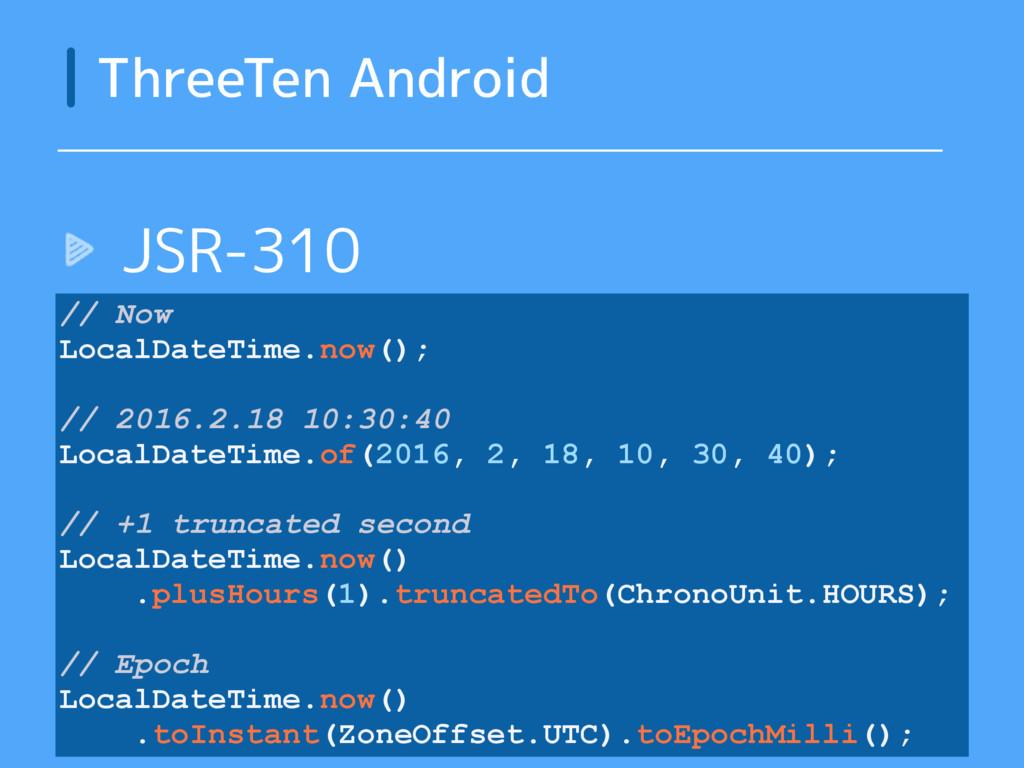 JSR-310 ThreeTen Android // Now LocalDateTime.n...