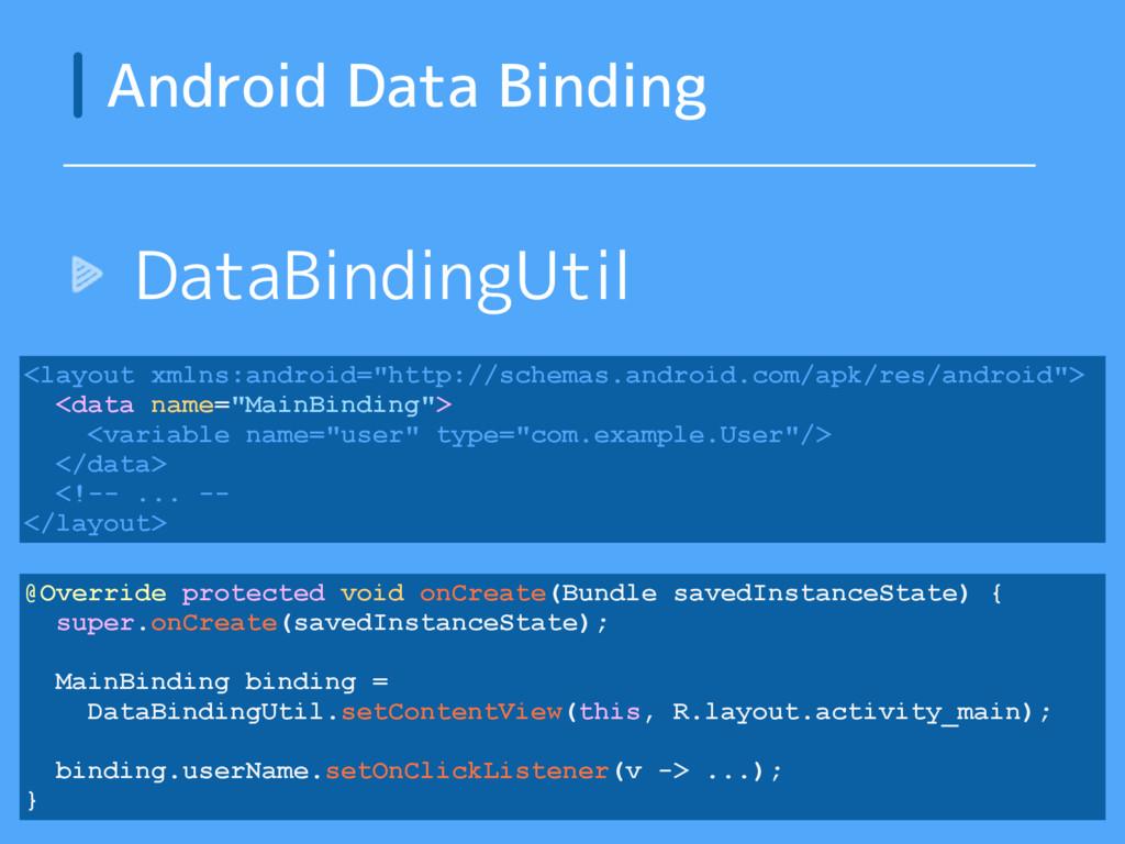 DataBindingUtil Android Data Binding @Override ...