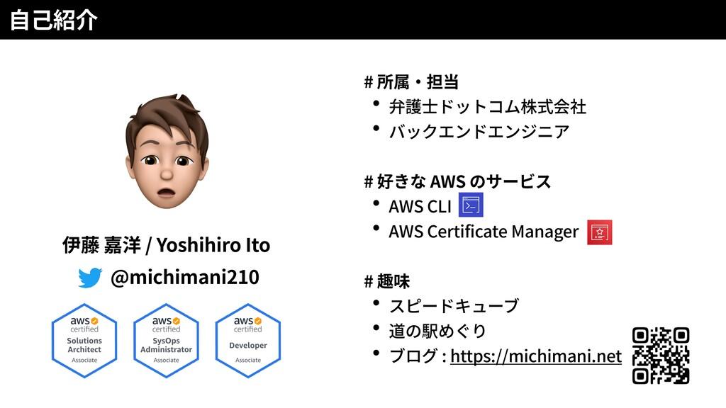 # # AWS AWS CLI AWS Certificate Manager # : htt...