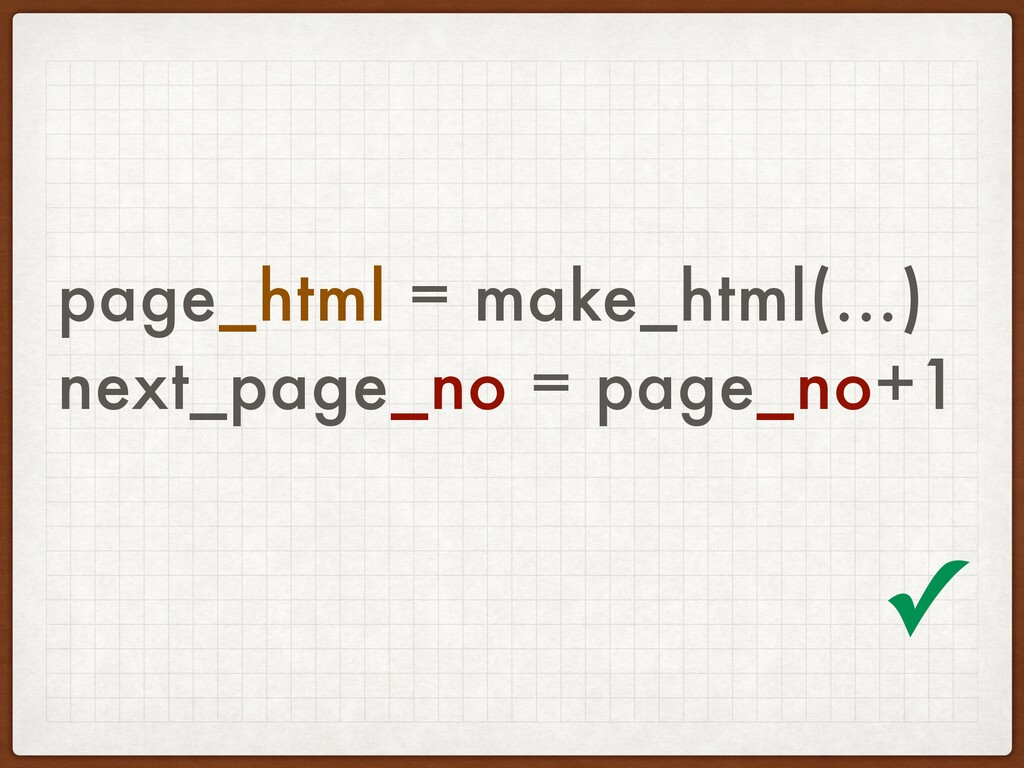 page_html = make_html(...) next_page_no = page_...