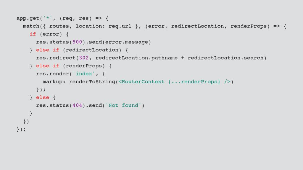 app.get('*', (req, res) => { match({ routes, lo...