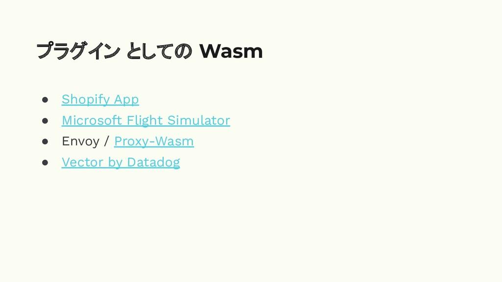 ● Shopify App ● Microsoft Flight Simulator ● En...