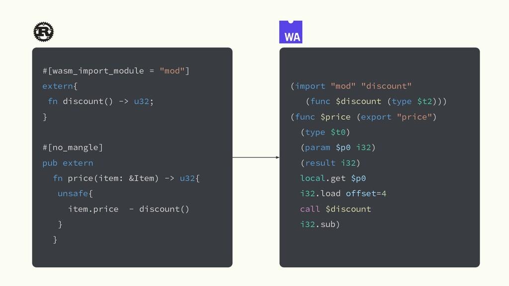 "#[wasm_import_module = ""mod""] extern{ fn discou..."