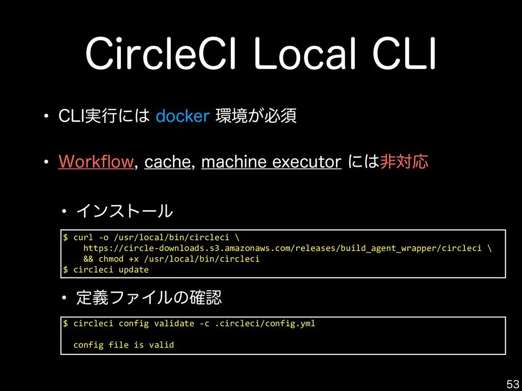 $ curl -o /usr/local/bin/circleci \ https://cir...