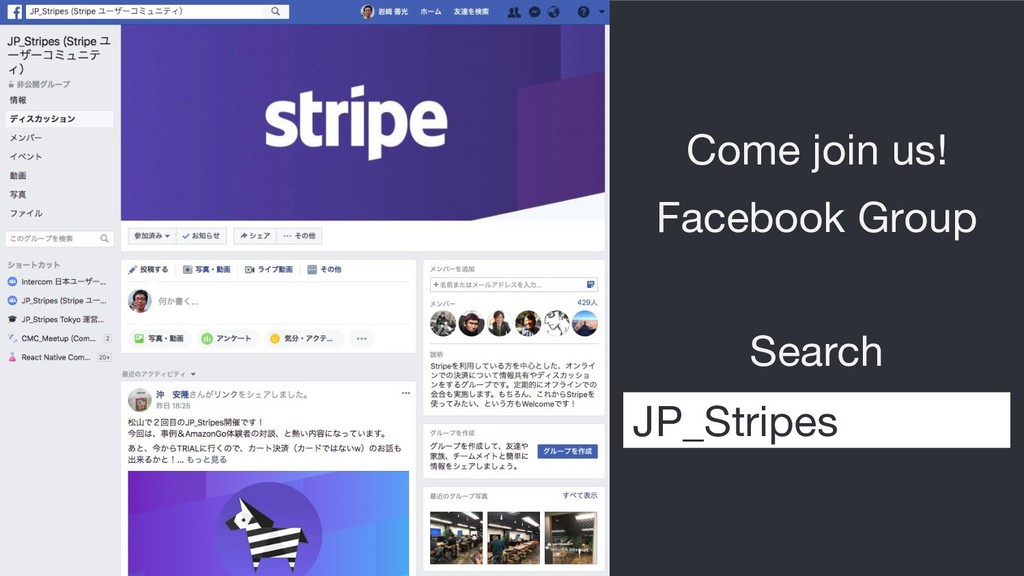 Come join us! Facebook Group Search JP_Stripes