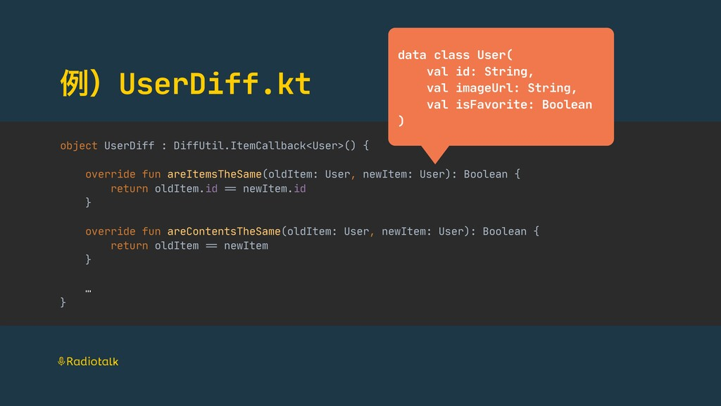 ྫʣUserDiff.kt object UserDiff : DiffUtil.ItemCa...