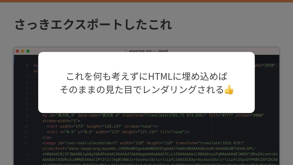 HTML   👍