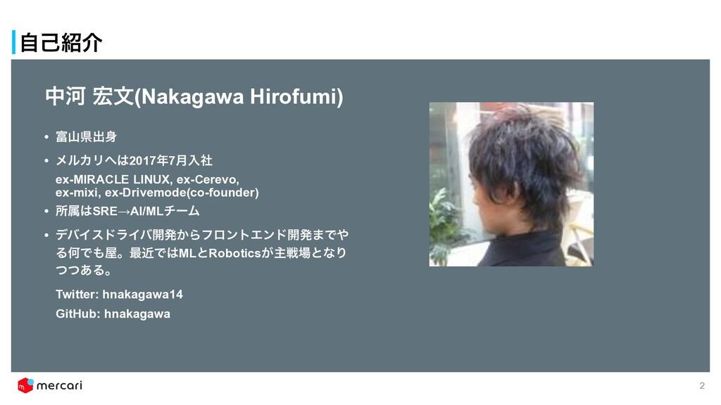 தՏ จ(Nakagawa Hirofumi) • ݝग़ • ϝϧΧϦ20177...