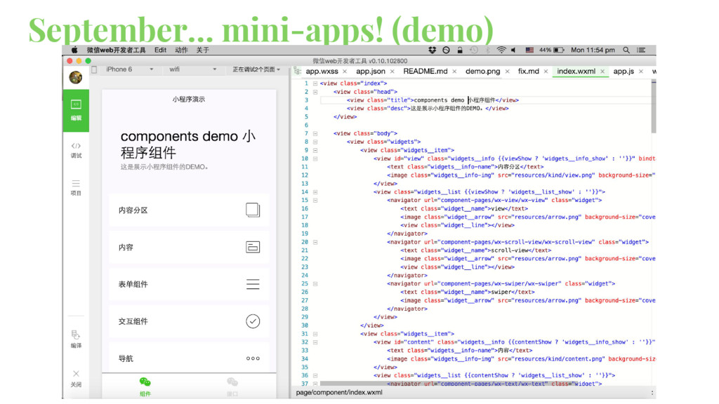 September… mini-apps! (demo)