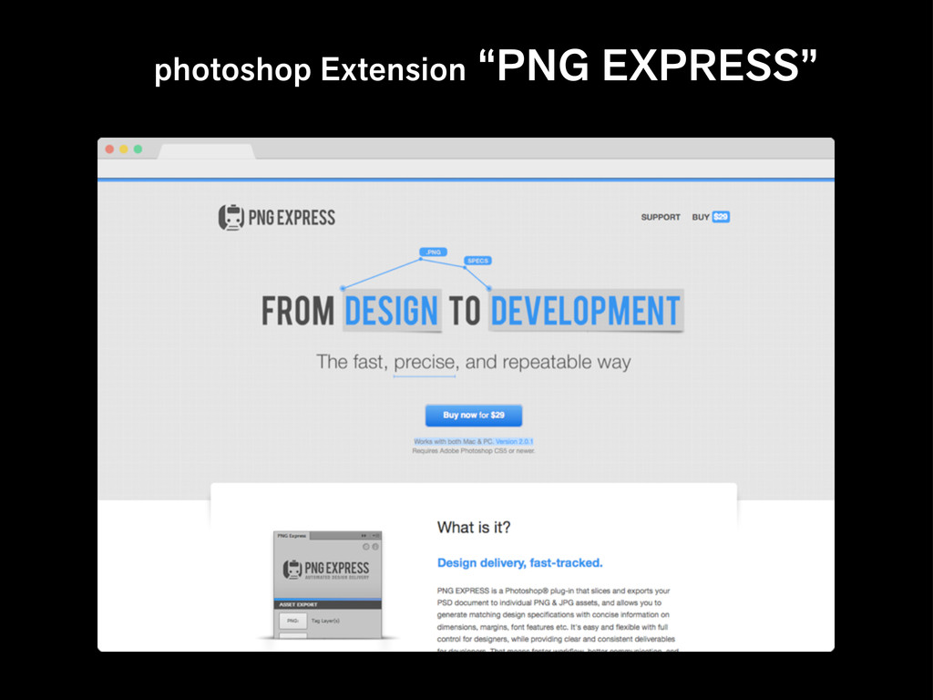 """photoshop Extension """"PNG EXPRESS"""""""