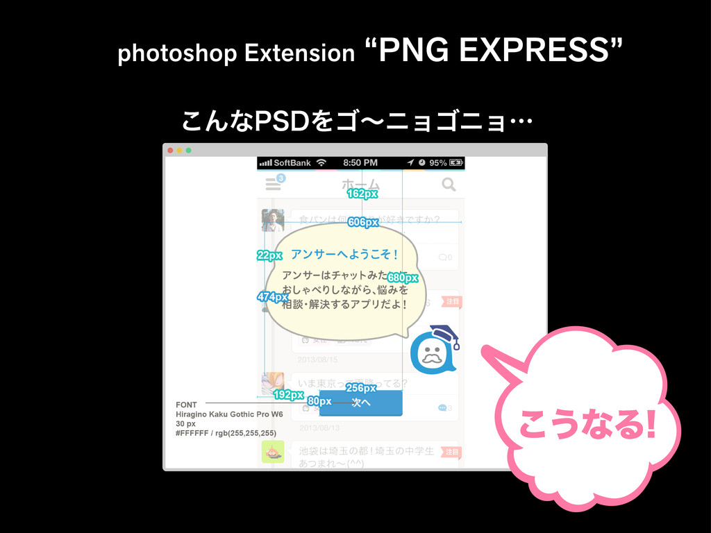"photoshop Extension ""PNG EXPRESS"" DDDDDD ͜͏ͳΔ ..."