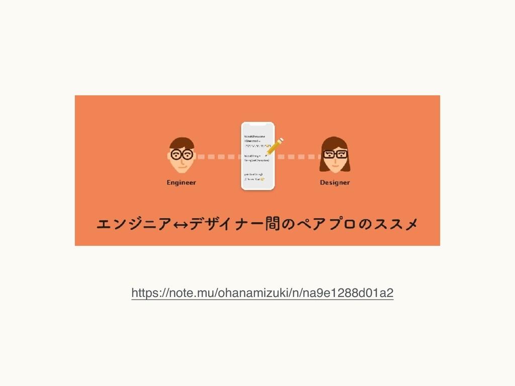 https://note.mu/ohanamizuki/n/na9e1288d01a2