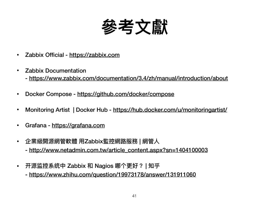 • Zabbix Official - https://zabbix.com • Zabbix ...