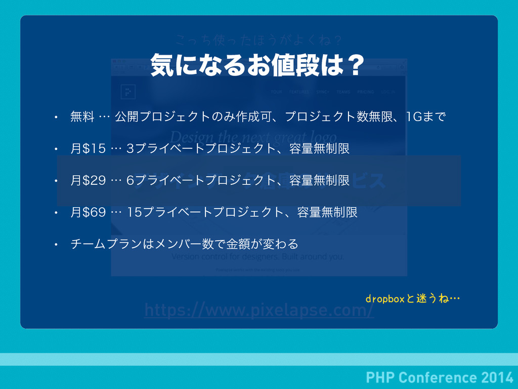 https://www.pixelapse.com/ σβΠϯσʔλݿͷαʔϏε こっち使っ...