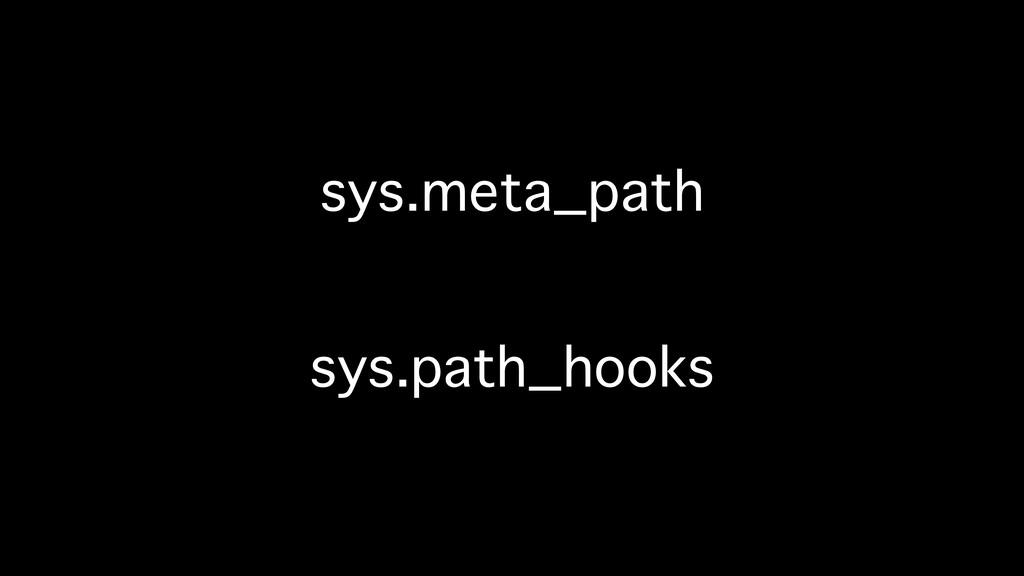 sys.path_hooks sys.meta_path