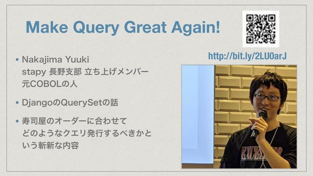 Make Query Great Again! /BLBKJNB:VVLJ TUBQZ...