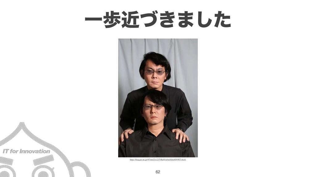 Ұา͖ۙͮ·ͨ͠ 62 https://blog.goo.ne.jp/497rmo2/e/c2...
