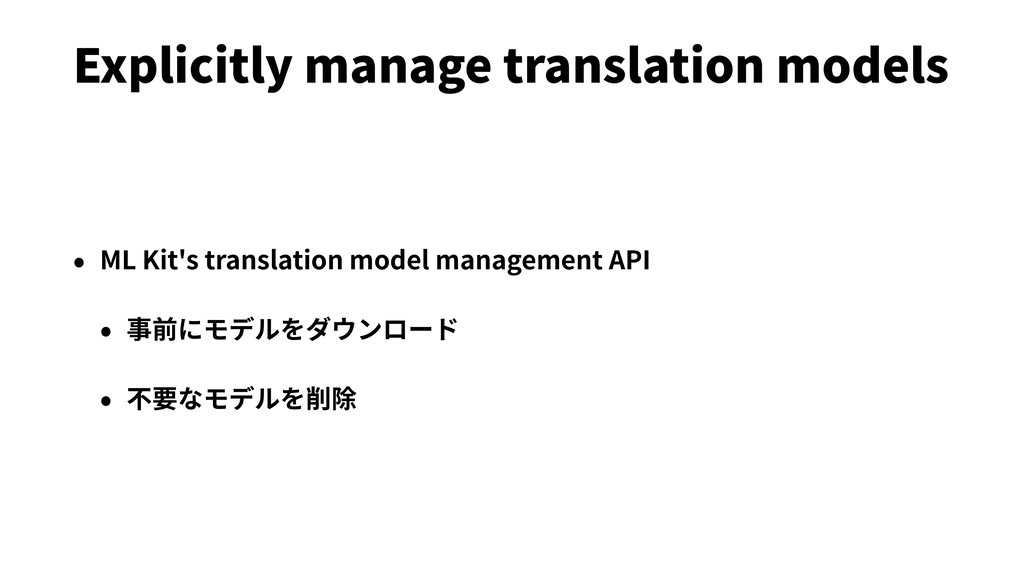Explicitly manage translation models • ML Kit's...