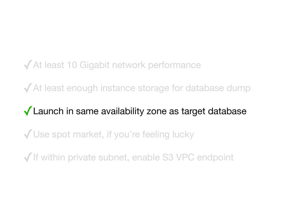 ✓At least 10 Gigabit network performance  ✓At l...