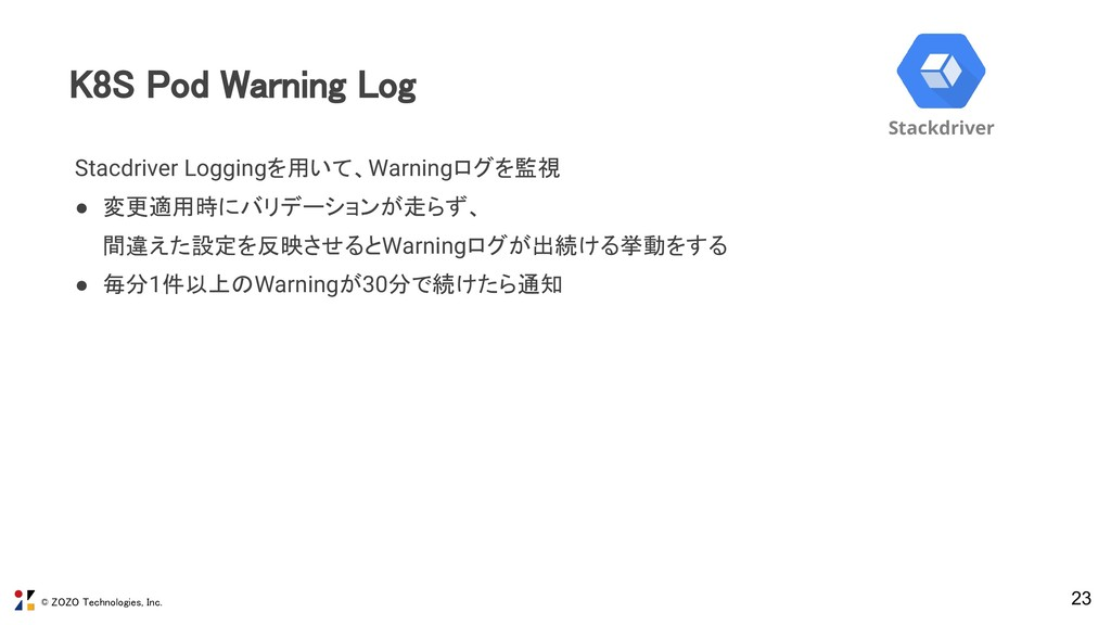 © ZOZO Technologies, Inc. 23 K8S Pod Warning Lo...