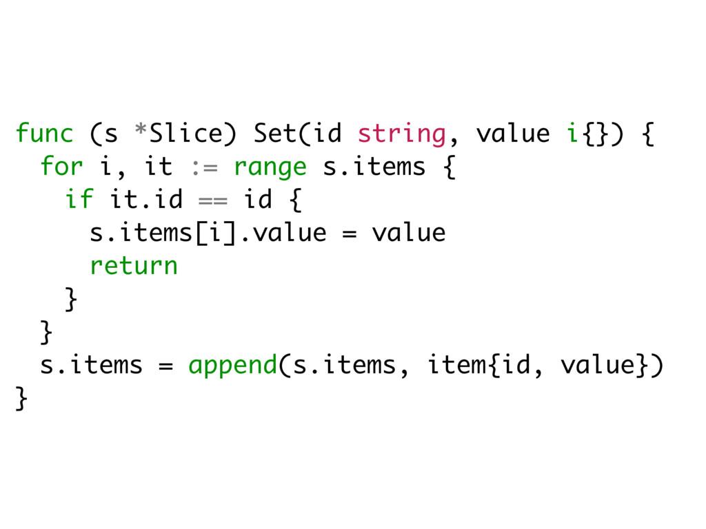 func (s *Slice) Set(id string, value i{}) { for...