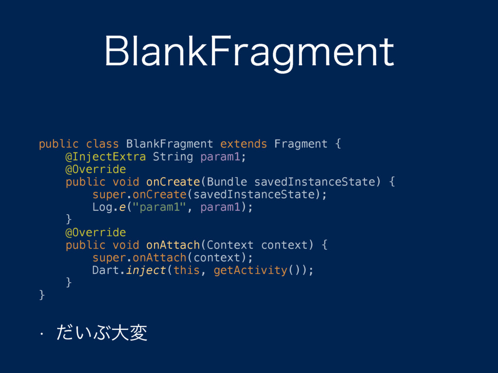 #MBOL'SBHNFOU public class BlankFragment extend...