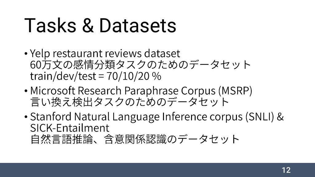 Tasks & Datasets • • • 12