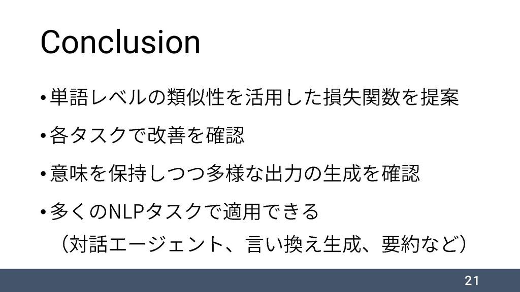 Conclusion • • • • 21
