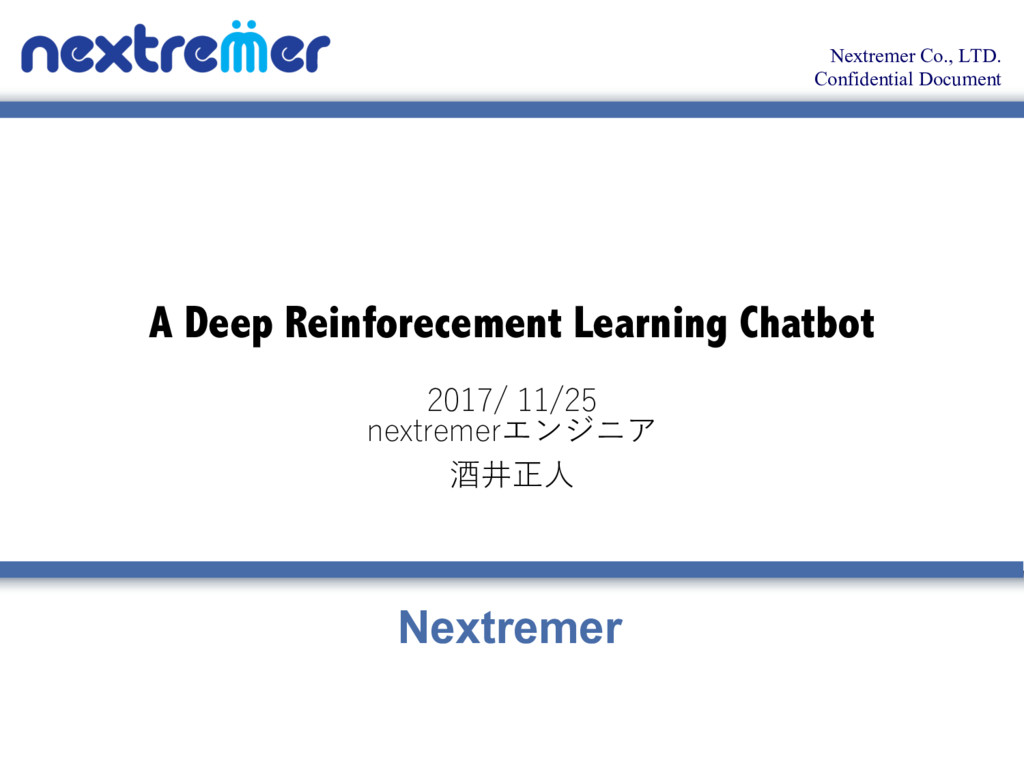 Nextremer Co., LTD. Confidential Document Nextr...