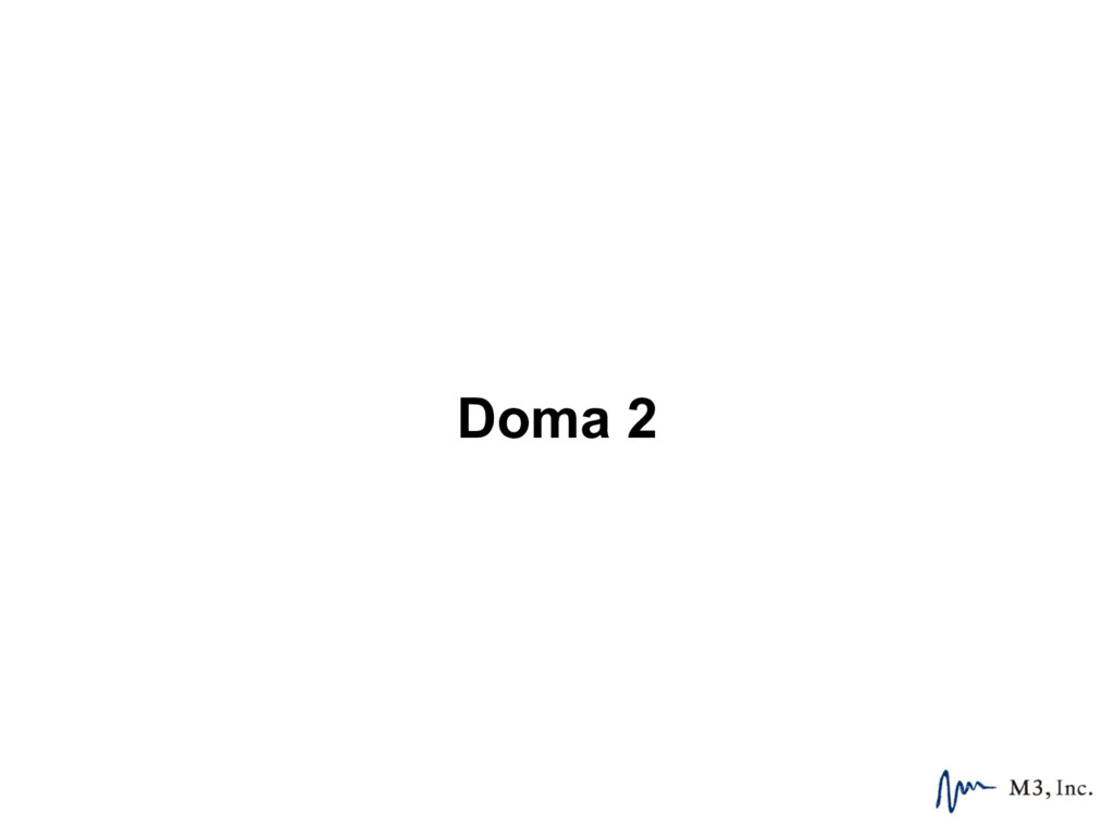 Doma 2