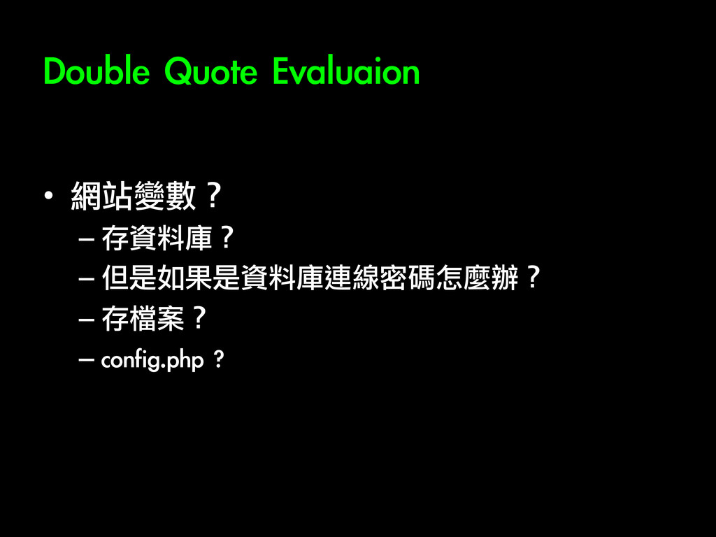 Double	 Quote	 Evaluaion