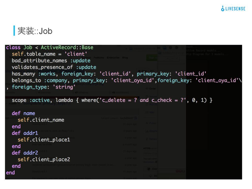 ࣮::Job