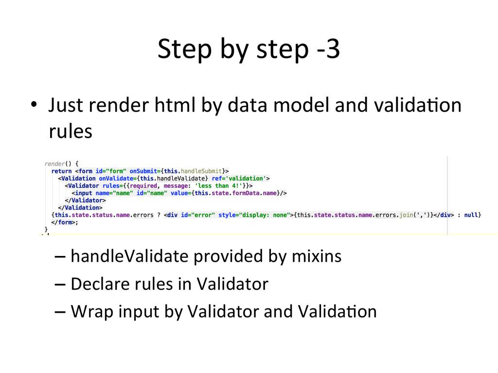 Step by step -‐3 • Just render ...