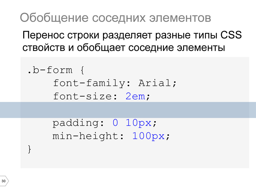 30 .b-form { font-family: Arial; font-size: 2em...