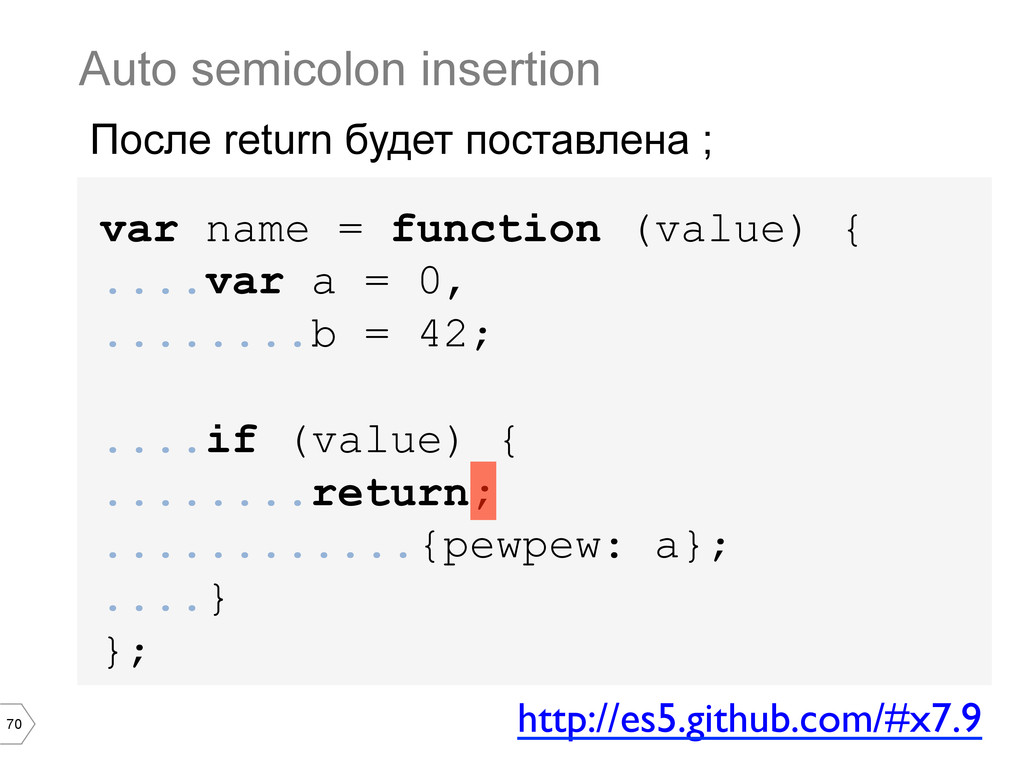 70 var name = function (value) { ....var a = 0,...