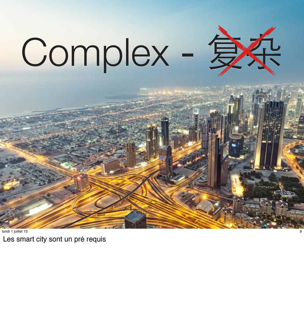 Complex - 复杂 9 lundi 1 juillet 13 Les smart cit...