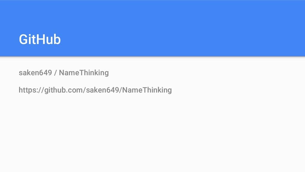 GitHub saken649 / NameThinking https://github.c...